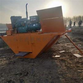 三东济宁自走浇式液压水渠成型机