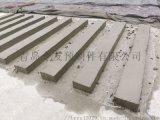 青島預製板|嶗山預製樑|預製塊|蓋板批發