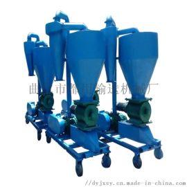 移动式气动输送机定制 气力输送系统厂家 六九重工