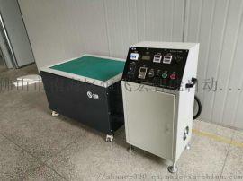 散热器抛光去毛刺清洗一次性完成磁力研磨机