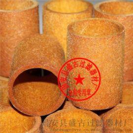 黄色玻纤滤芯小酚醛树脂纤维滤芯