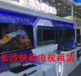 长沙电视出租 长沙液晶电视租赁 LED电视机出租