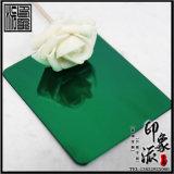 供应304镜面翡翠绿不锈钢板材定制厂家