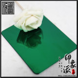 供應304鏡面翡翠綠不鏽鋼板材定製廠家