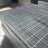 壓焊式鋼格板廠家提供於樓梯,鋼梯,平臺