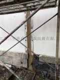 哈爾濱污水處理廠水池防水補漏材料