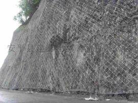新疆边坡防护网 主动防护网厂家