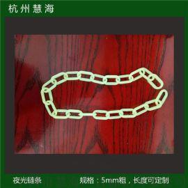 自发光链条交通安全防护栏 夜光 示路桩塑料链