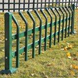 内蒙古巴彦淖尔pvc护栏生产商 锌钢草坪护栏护栏