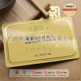 创意定制VIP金属卡 金属名片卡 免费设计