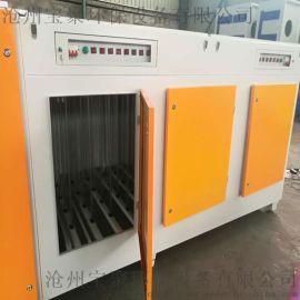 UV光氧净化器设备 电场油烟净化器处理方案