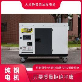 35KW无刷永磁柴油发电机配置