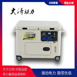 自发自用7千瓦柴油发电机电源