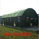 救灾拱形棉帐篷, 加厚加固拱形棉帐篷