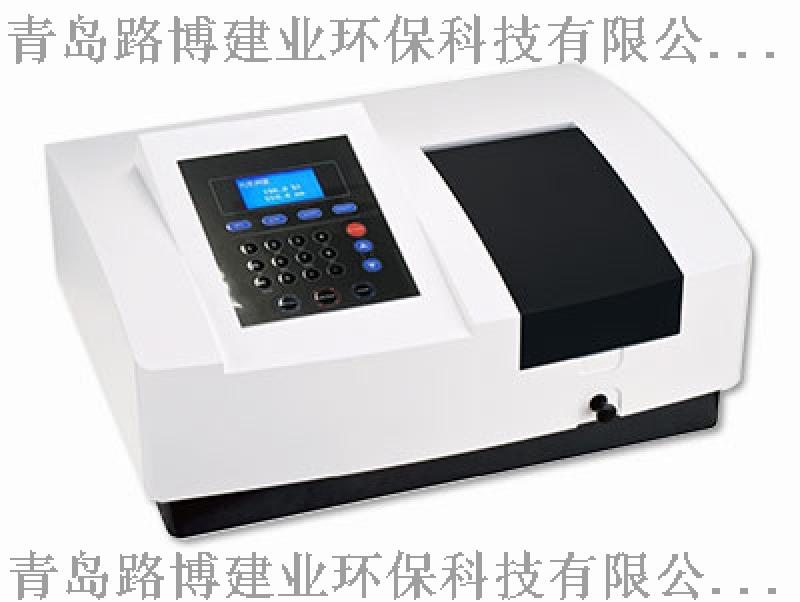 UV759扫描型紫外可见分光光度计