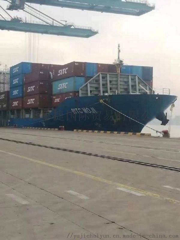 河北保定到广东深圳集装箱海运门对门