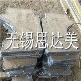 Q345B鋼板切割方塊,鋼板零割小件,鋼板零售