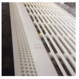UPE吸水箱面板 吸水箱面板生产厂家