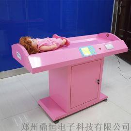 卧式婴儿电子身高体重秤
