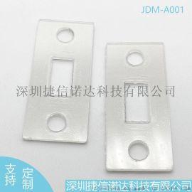 透明PC麦拉片JDM-A001防火绝缘垫片