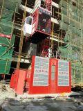 河南大诚施工升降机 提升机 厂家优质升降机