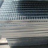 平面平台钢格板生产厂家