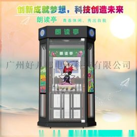 广州游艺设备厂商娃娃机批量销售