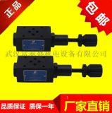 供应SFK-G06-ET-A220-20-10电磁阀/压力阀