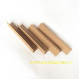 新疆乌鲁木齐纸护角厂家-L型加厚抗压纸角钢打包纸条
