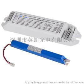 灯管应急电源 面板灯应急电源 筒灯应急电源 3-32W应急 18W应急60分钟