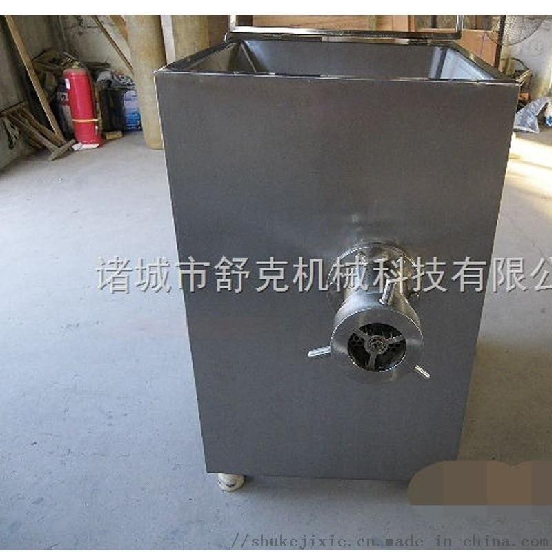 商用 凍肉絞肉機 雞骨絞泥機 產量大節省人工