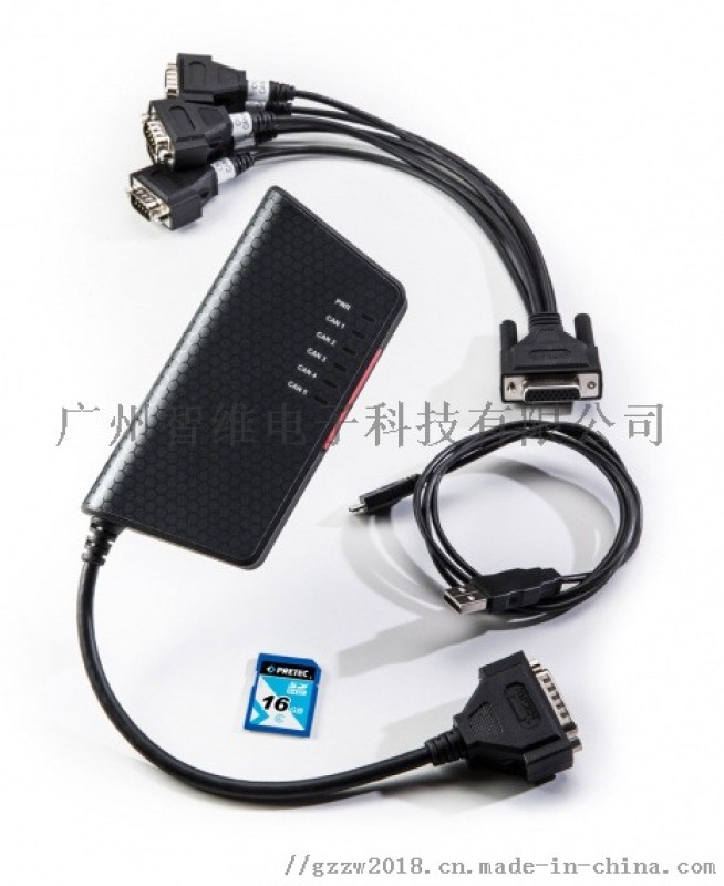 智维Kvaser USBcan Pro 5xHS