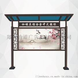 大同中式书香校园广告栏/宣传栏优势