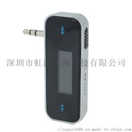3.5mm音频fm发射器 苹果安卓fm发射器