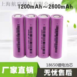 18650圆柱式锂离子电芯