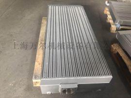 阿特拉斯无油机ZT275中冷后冷冷却器散热器板换热器1621279700