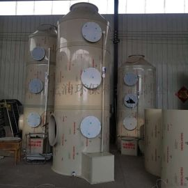 水喷淋吸附塔 废气处理设备 工业废气净化器