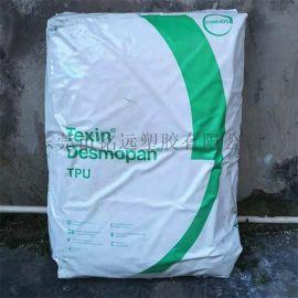 防水布复合面料TPU Texin DP7-3018