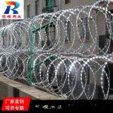 高铁加高刺丝滚笼防护栅栏生产厂家
