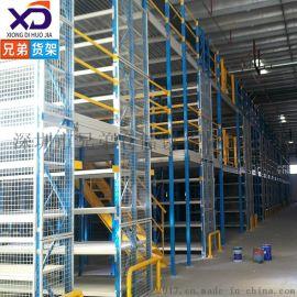 咨询阁楼式货架 10年老店生产厂家 专业设计