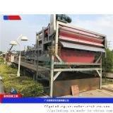 制砂泥漿壓泥機專業生產廠家 價格實在