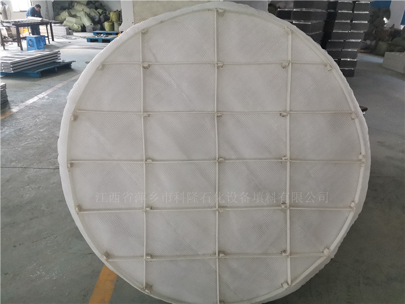 塑料PP帶支撐絲網除沫器/除霧器強度高除沫效果好