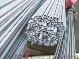 国标1cr18ni9tisi2不锈钢管规格齐全
