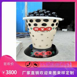个性显眼排长队都要吃的玻璃钢黑糖珍珠奶茶杯雕塑模型