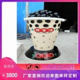 個性顯眼排長隊都要吃的玻璃鋼黑糖珍珠奶茶杯雕塑模型