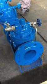 100X遥控浮球阀 不锈钢浮球阀 水箱专用浮球阀