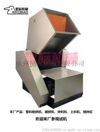 可定制重型工业大型DK系列塑料粉碎机
