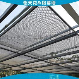 菱形孔铝网板天花 机房吊顶铝网天花定制