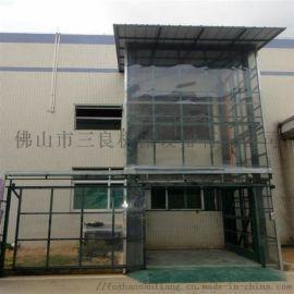 车间厂房阁楼定制固定升降平台简易货梯导轨式升降货梯