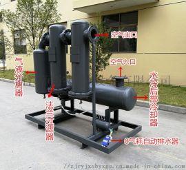 水动节能干燥机冷干机吸干机高效干燥